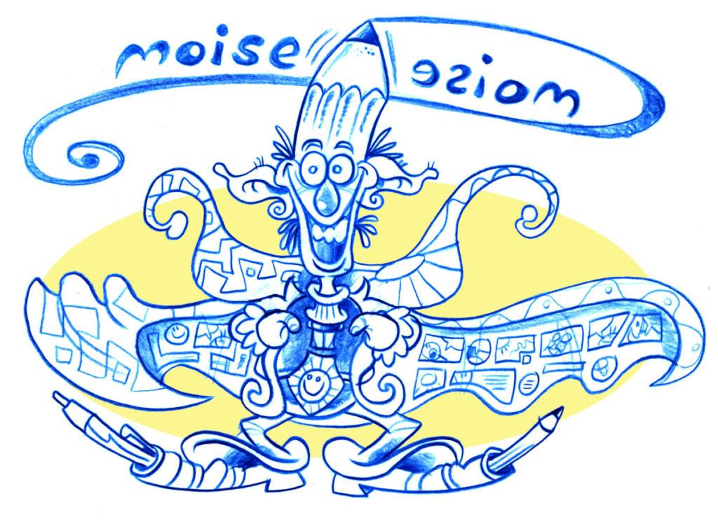 Esta imagen tiene un atributo ALT vacío; su nombre de archivo es Moise-31-Illustrazione-1024x745.jpg